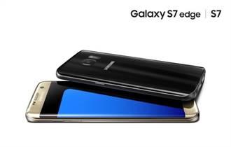 三星Galaxy S7雙機 網購平台今日開放預購
