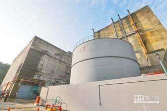 核一廠二號機水位過高急停 原能會:正了解原因