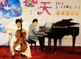 大提琴家張正傑、鋼琴王子陳冠宇 與嘉人有約
