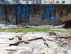 土壤液化區14日公告 分「專業版」與「民眾版」