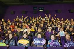 出席婦女節共聲影展 陳菊:暢兩性平權