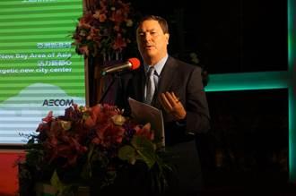 AECOM總監:高雄亞洲新灣區已具備吸引國際投資條件
