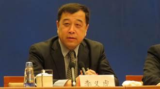 北大台灣研究院長:應懲罰在陸「兩面台商」