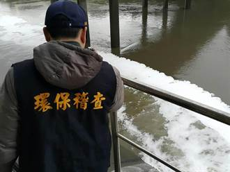 排放白色泡沬廢水進基隆河 不肖廠商被勒令停工