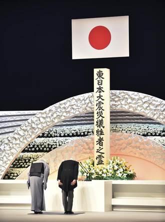日311大地震滿5周年 舉國哀悼