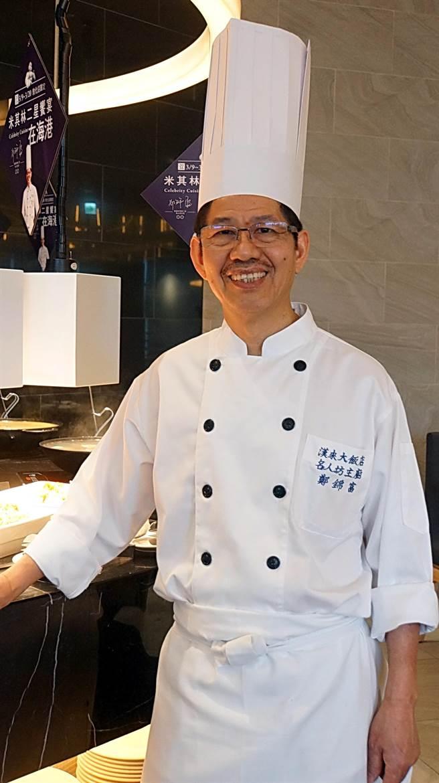 香港米其林2星餐廳〈名人坊〉主廚鄭錦富,料理一絲不苟,菜餚道道美味,非常誠懇且用心。(圖/姚舜攝)