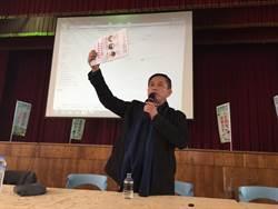 陳俊朗分享偏鄉教育 讓黑道找不到小弟