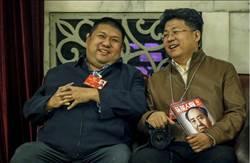 毛澤東至死不見親孫毛新宇 為哪樁?