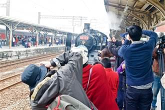 蒸汽老火車 CK124、森鐵SL25來嘉相會