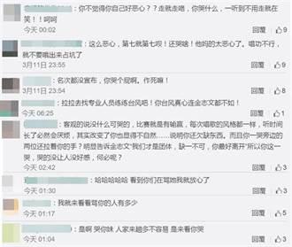 徐佳瑩一夜由紅轉黑 公布墊底落淚挨批做作