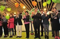 教育部舉行社會企業推動計畫成果展