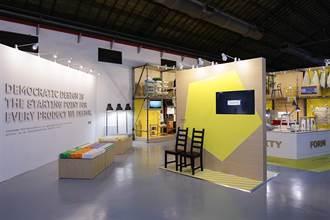 Design Solution 瑞典設計展 IKEA帶你用大眾化設計創造更美好生活