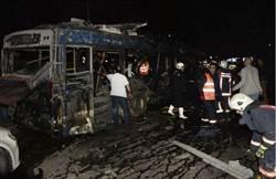 土耳其首都發生爆炸 34死