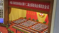 陸全國政協政治決議:堅持九二共識、反台獨