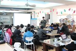 STUDIO A走入校園 教你開發物聯網App