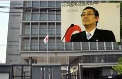 對中 日政壇中國幫壓歐美派