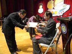 全台國中主任儲訓 216學員奉獻校務行政