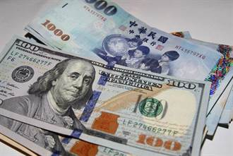 股匯雙漲!新台幣再升8分 收32.87元 創逾3個月來新高