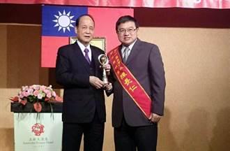 崑大教授陳長仁 獲頒世界發明家獎