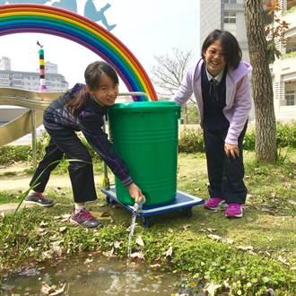 文雅國小生態區 回收RO逆滲透水1天300公升