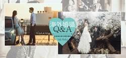 【海外婚攝特企】第二彈~明星級韓系質感婚紗:Studio Wonkyu