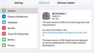 iOS 9.3 beta 7釋出 新功能大致底定