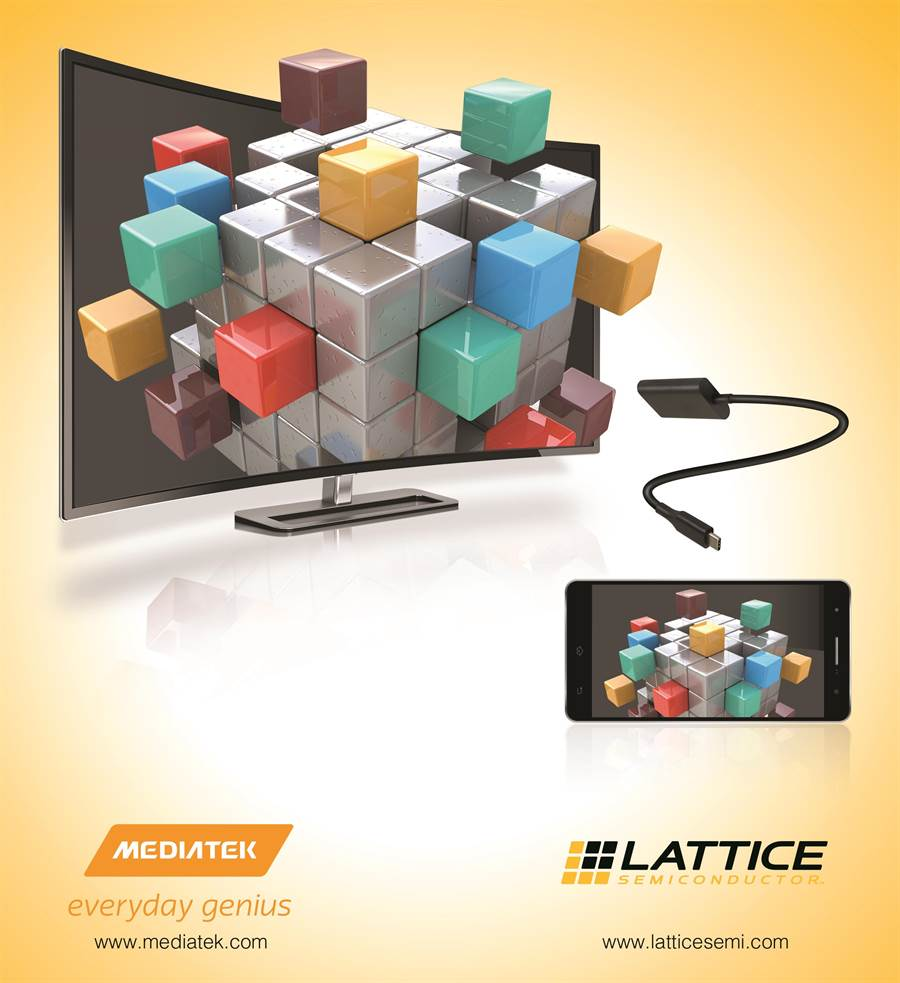 萊迪思和聯發科攜手推出USB Type-C 4K視訊解決方案。(萊迪思提供)