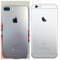 iPhone 7諜照來了 雙鏡頭設計叫人哭笑不得