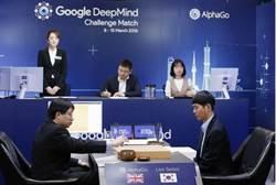 李世乭與AlphaGo激戰 資訊圖表帶你回顧