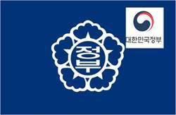 67年首次 韓政府全面更換標誌
