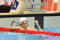 卓承齊赴星泳破全國 達奧運標準