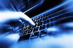 資安漏洞 專家:打字太快易被駭客入侵