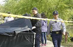 大安森林公園生態池 發現失蹤男子遺體