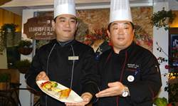 華航諾富特品坊西餐廳 推出「法國鄉村美食節」