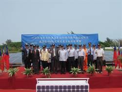 東沙建置太陽能 落實減碳護地球
