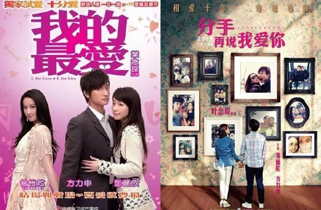 方力申與鄧麗欣合作《愛情四部曲》結識並相戀。(圖/取材自微博)