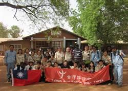 中油與路竹醫療團隊 助查德義診及2病童來台就醫