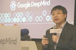 黃士傑分享AlphaGo與DeepMind的秘密