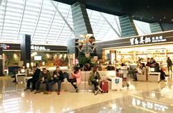 Skytrax評比 桃機首獲全球最乾淨機場前10