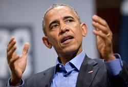 快卸任了 歐巴馬終於說出心底話