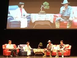 「台灣樹王」賴倍元開講 1400多人滿座聆聽