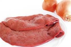 三高患者不宜多吃 豬肝補血明目