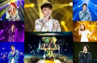 徐佳瑩驚險挺進 《我是歌手》總決賽 「他」墊底慘遭淘汰