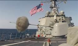 有效降低南海緊張 美國版和平倡議可行?