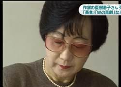 日本推理小說家夏樹靜子病逝 享壽77歲