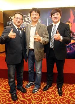 誰是「台灣飛鏢王」?4月初揭曉