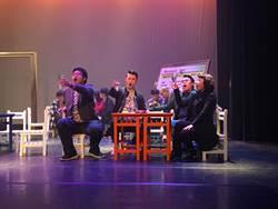浦契尼《藝術家的生涯》 台北愛樂歌劇坊再詮釋