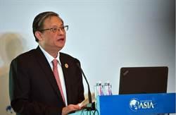 博鼇論壇開幕 近80國領導人出席
