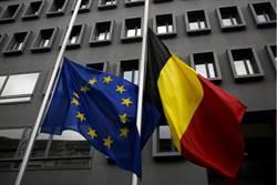 情報不共享 歐盟反恐力道不足