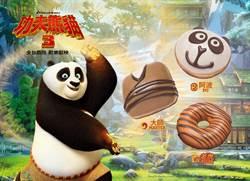 Krispy Kreme功夫熊貓甜甜圈限定商品 「熊」厲害報到!